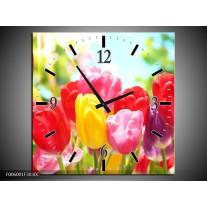 Wandklok op Canvas Tulpen | Kleur: Rood, Geel, Paars | F006001C
