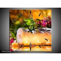 Wandklok op Canvas Spa   Kleur: Geel, Bruin, Paars   F006125C