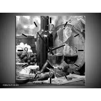 Wandklok Schilderij Wijn, Keuken | Zwart, Wit, Grijs