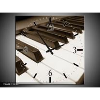 Wandklok Schilderij Muziek, Piano | Sepia