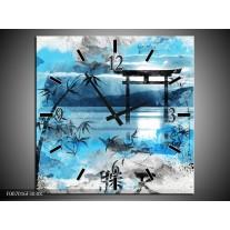 Wandklok Schilderij Chinese Poort | Blauw, Grijs, Zwart