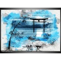 Glas Schilderij Chinese Poort | Blauw, Grijs, Zwart