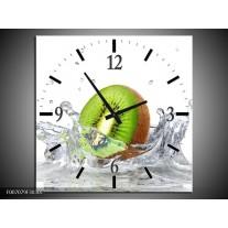 Wandklok Schilderij Kiwi, Keuken | Wit, Groen, Bruin