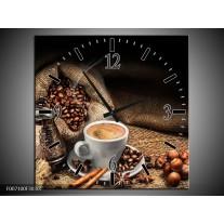 Wandklok Schilderij Koffie, Keuken | Bruin, Geel, Wit