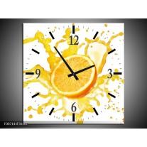 Wandklok Schilderij Fruit, Keuken | Geel, Wit