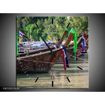 Wandklok Schilderij Boot, Natuur | Groen, Bruin, Gijs