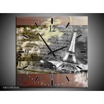 Wandklok Schilderij Frankrijk, Parijs | Grijs, Geel, Bruin