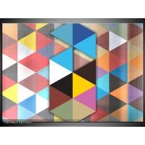 Glas Schilderij Design | Blauw, Geel