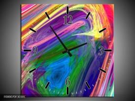 Wandklok op Canvas Kleurrijk | Kleur: Groen, Paars, Geel | F000070C