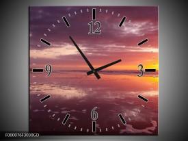 Wandklok op Glas Zonsondergang | Kleur: Paars, Geel, Wit | F000076CGD