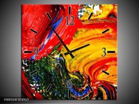 Wandklok op Glas Verf | Kleur: Rood, Geel, Groen | F000164CGD