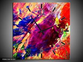 Wandklok op Canvas Abstract | Kleur: Paars, Blauw, Rood | F000236C