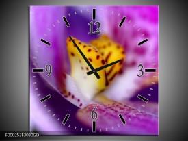 Wandklok op Glas Bloem   Kleur: Paars, Geel, Wit   F000253CGD