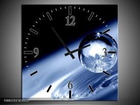 Wandklok op Glas Druppel | Kleur: Grijs, Blauw, Wit | F000335CGD