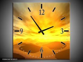 Wandklok op Glas Zonsondergang | Kleur: Geel, Grijs, Goud | F000436CGD