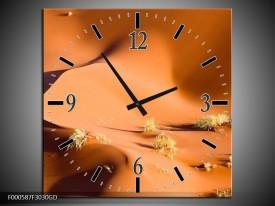 Wandklok op Glas Zand | Kleur: Geel, Oranje, Bruin | F000587CGD