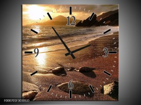 Wandklok op Glas Zonsondergang | Kleur: Bruin, Geel, Wit | F000701CGD