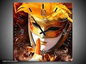 Wandklok op Glas Masker | Kleur: Geel, Oranje, Wit | F000709CGD