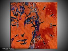Wandklok op Glas Abstract   Kleur: Groen, Oranje, Blauw   F000730CGD