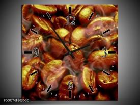 Wandklok op Glas Koffie   Kleur: Bruin, Zwart, Wit   F000746CGD