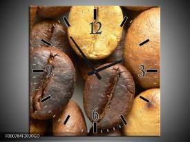 Wandklok op Glas Koffie   Kleur: Bruin, Geel   F000784CGD