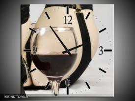 Wandklok op Glas Wijn | Kleur: Bruin, Grijs, Zwart | F000787CGD