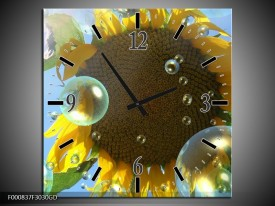 Wandklok op Glas Zonnebloem | Kleur: Geel, Bruin, Blauw | F000837CGD