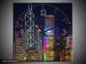 Wandklok op Glas Gebouw | Kleur: Blauw, Grijs, Groen | F001120CGD