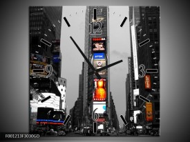 Wandklok op Glas Gebouw | Kleur: Zwart, Grijs | F001213CGD