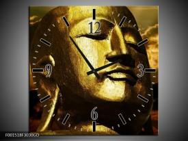 Wandklok op Glas Boeddha | Kleur: Goud, Grijs, Zwart | F001518CGD