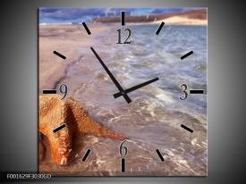 Wandklok op Glas Strand | Kleur: Geel, Grijs, Bruin | F001629CGD
