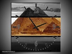 Wandklok op Glas Piramide | Kleur: Sepia, Bruin | F002002CGD