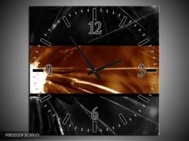 Wandklok op Glas Macro | Kleur: Sepia, Bruin | F002020CGD