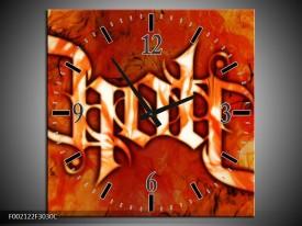 Wandklok op Canvas Vuur | Kleur: Zwart, Oranje, Geel | F002122C