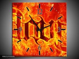 Wandklok op Canvas Vuur | Kleur: Zwart, Oranje, Geel | F002127C