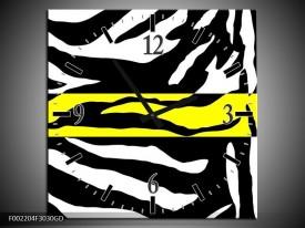 Wandklok op Glas Zebra | Kleur: Geel, Zwart, Wit | F002204CGD