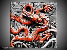 Wandklok op Canvas Draak   Kleur: Rood, Grijs, Wit   F002294C