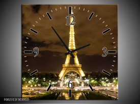 Wandklok op Glas Parijs | Kleur: Geel, Bruin, Wit | F002311CGD