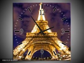 Wandklok op Glas Eiffeltoren | Kleur: Geel, Paars, Grijs | F002312CGD