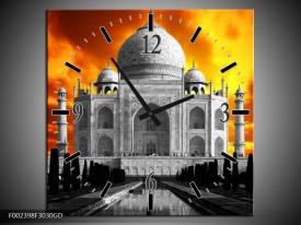 Wandklok op Glas Taj Mahal | Kleur: Oranje, Zwart, Grijs | F002398CGD