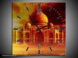 Wandklok op Glas Taj Mahal | Kleur: Oranje, Bruin, Geel | F002402CGD