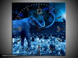 Wandklok op Glas Olifant | Kleur: Blauw, Wit, Zwart | F002412CGD