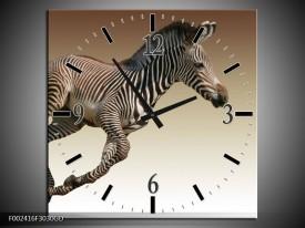 Wandklok op Glas Zebra | Kleur: Zwart, Wit, Bruin | F002416CGD