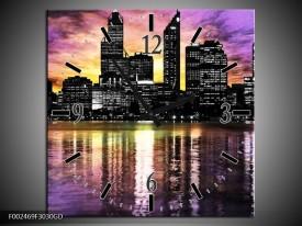 Wandklok op Glas Uitzicht | Kleur: Paars, Grijs | F002469CGD
