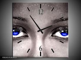 Wandklok op Glas Ogen | Kleur: Grijs, Zwart, Blauw | F002657CGD