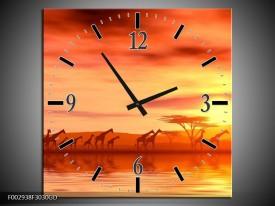 Wandklok op Glas Afrika   Kleur: Oranje, Geel, Bruin   F002938CGD