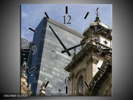 Wandklok op Glas Kerk | Kleur: Grijs, Blauw | F002980CGD