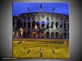 Wandklok op Glas Rome | Kleur: Blauw, Grijs, Groen | F002982CGD