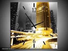 Wandklok op Glas Steden | Kleur: Geel, Grijs, Zwart | F003040CGD