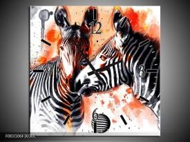 Wandklok op Canvas Zebra | Kleur: Rood, Zwart, Wit | F003106C